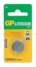 Батарейка GP CR2032